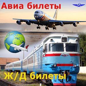 Авиа- и ж/д билеты Семилук