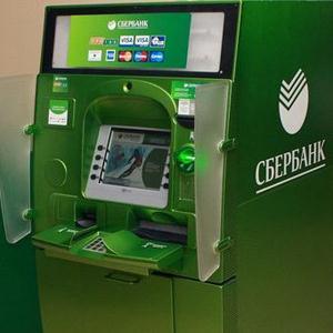 Банкоматы Семилук
