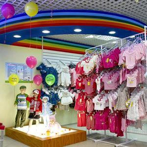 Детские магазины Семилук
