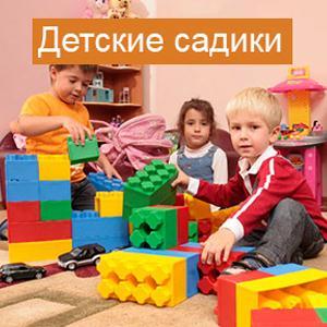 Детские сады Семилук