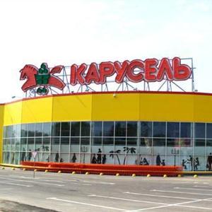 Гипермаркеты Семилук