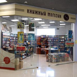 Книжные магазины Семилук