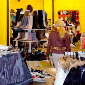 Магазины одежды и обуви Семилук