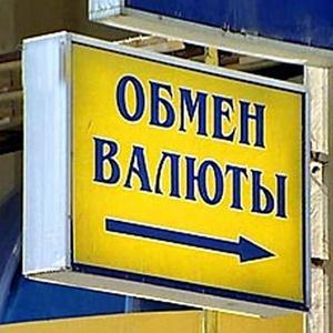 Обмен валют Семилук