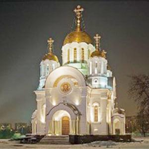 Религиозные учреждения Семилук