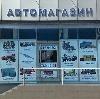 Автомагазины в Семилуках