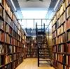 Библиотеки в Семилуках