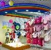 Детские магазины в Семилуках