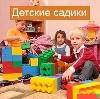 Детские сады в Семилуках