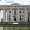 Дворцы и дома культуры в Семилуках