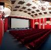 Кинотеатры в Семилуках