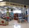 Книжные магазины в Семилуках