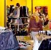 Магазины одежды и обуви в Семилуках