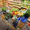 Магазины продуктов в Семилуках