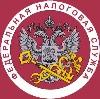 Налоговые инспекции, службы в Семилуках