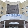 Поликлиники в Семилуках