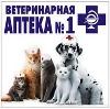 Ветеринарные аптеки в Семилуках