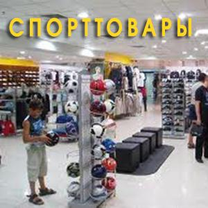 Спортивные магазины Семилук