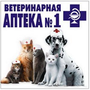Ветеринарные аптеки Семилук